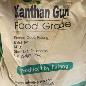Mainly uses of xanthan gum