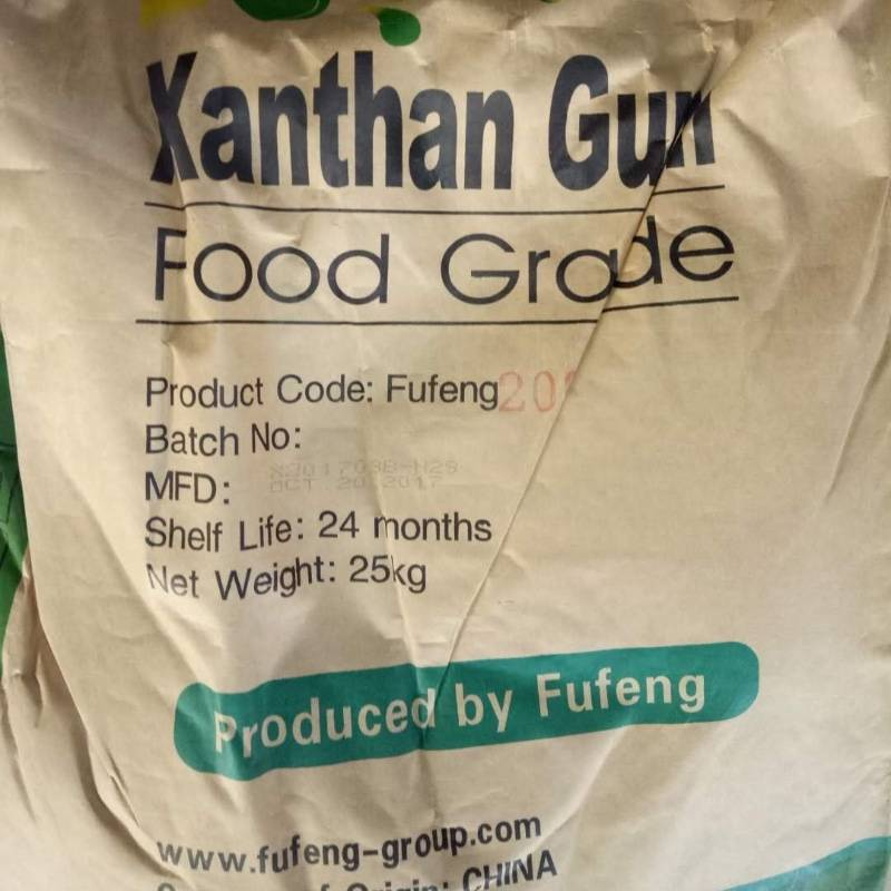Xanthan Gum Food Grade 80 Mesh