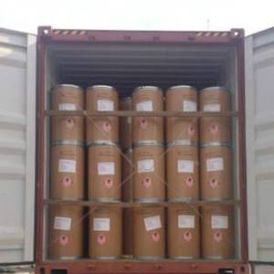 sodium ethyl p-hydroxybenzoate