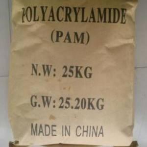 Zwitter-ion polyacrylamide