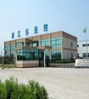 Zhejiang Shengxiao Chemicals Co., Ltd.