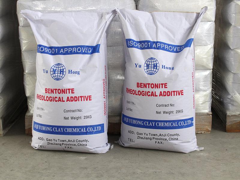 Organic bentonite YH—938