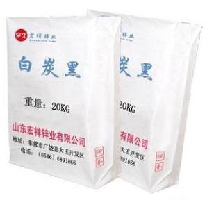 气相二氧化硅HX-200