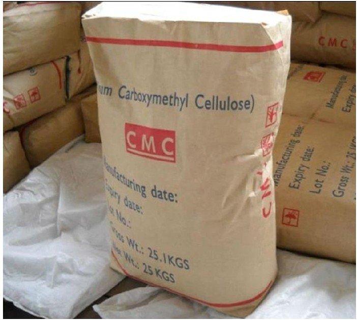 Sodium Carboxymethyl Cellulose (CMC-Na)Cosmetic grade