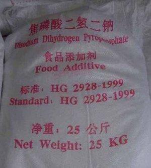Disodium pyrophosphate