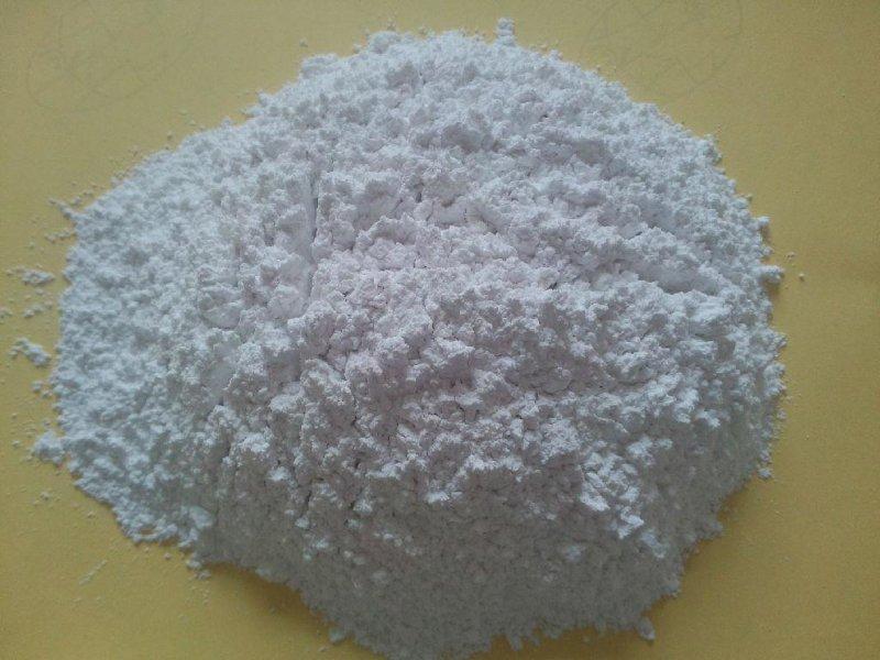 Mica (Rubber Grade)