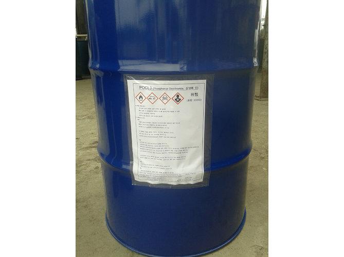 Phosphorus Oxychloride(POCL3)